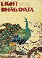 9780933593046: Light of the Bhagawata