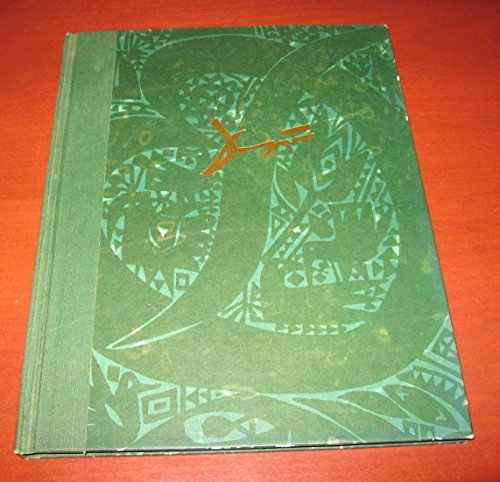 9780933652163: Sungates: A Testimony Carved in Wood, Notes to the Sungates of Joseph Domjan