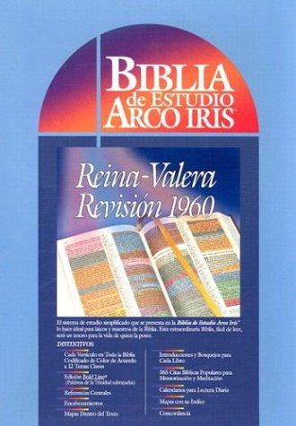 9780933657380: La Biblia De Estudio Arco Iris: The Rainbow Study Bible Reina-Valera Revision 1960 (Burgundy Imitation Leather)