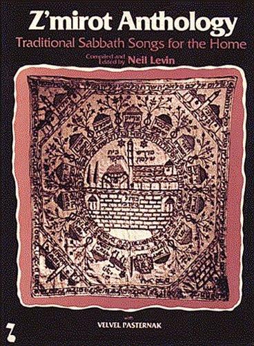 Z'mirot Anthology.: Levin, Neil.
