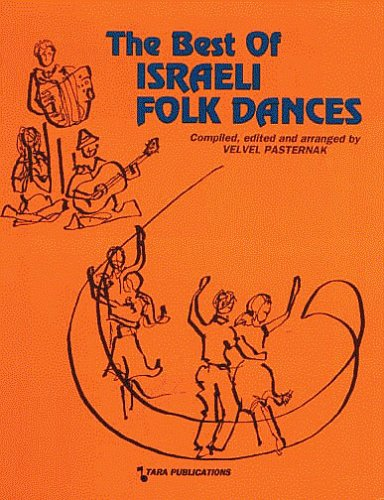 9780933676206: Best Of Israeli Folkdance Softcover