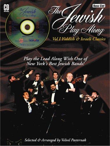 9780933676664: Jewish Play-Along Vol. 1: Israeli & Yiddish Classics
