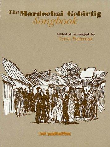 9780933676923: The Mordechai Gebirtig Songbook
