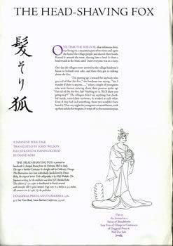 9780933726017: The head-shaving fox =: [Kamisori kitsune] : a Japanese folk tale