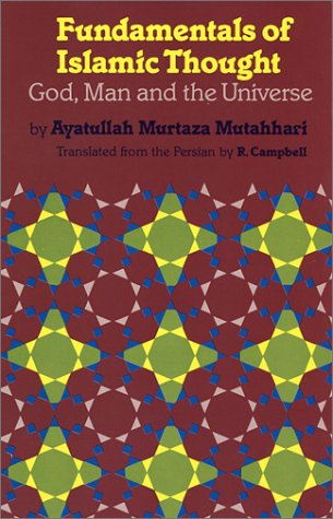 9780933782150: Fundamentals of Islamic Thought: God, Man and the Universe (Contemporary Islamic thought)