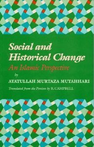 Social and Historical Change: An Islamic Perspective (Contemporary Islamic Thought. Persian Series) (0933782187) by Murtaza Mutahhari; Hamid Algar