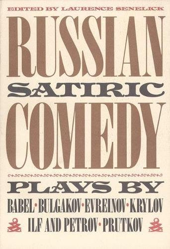 9780933826533: Russian Satiric Comedy (PAJ Books)