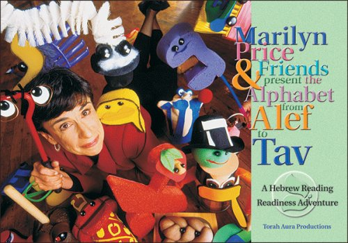 9780933873186: Marilyn Price and Friends Present the Alphabet from Alef to Tav