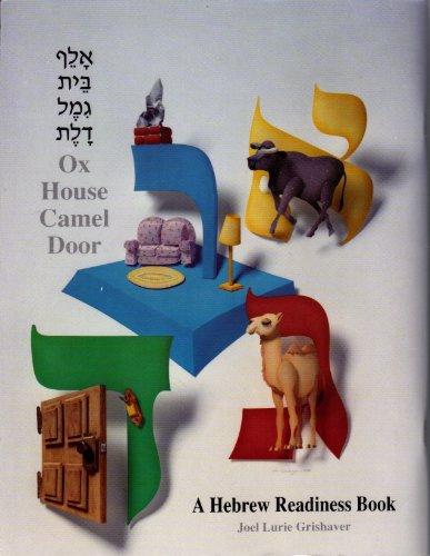 ALEF Bet Gimmel Dalet: Ox House Camel