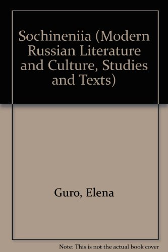 9780933884960: Sochineniia (MODERN RUSSIAN LITERATURE AND CULTURE, STUDIES AND TEXTS) (Russian Edition)