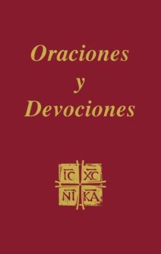 Oraciones y Devociones Vinyl: James Socias