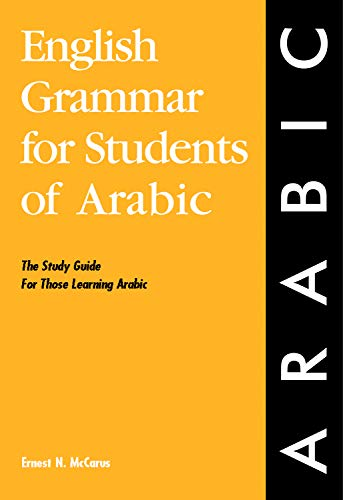 9780934034357: English Grammar for Students of Arabic: The Study Guide for Those Learning Arabic