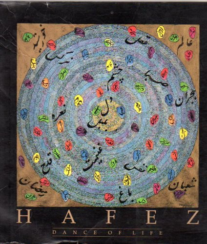 9780934211130: Hafez: Dance of Life (English and Persian Edition)