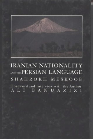9780934211215: Iranian Nationality and the Persian Language