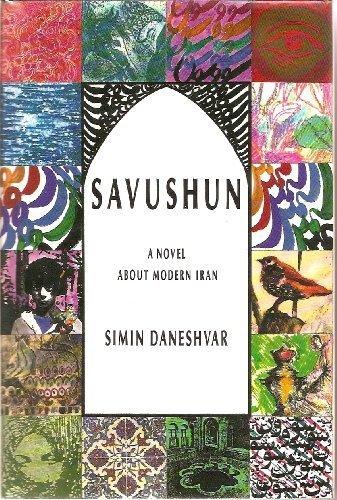 9780934211246: Savushun : A Novel About Modern Iran