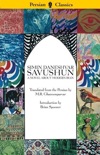 9780934211314: Savushun: A Novel About Modern Iran (Persian Classics)