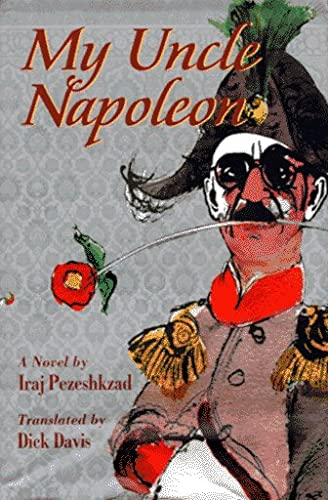 9780934211482: My Uncle Napoleon