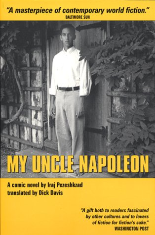 9780934211628: My Uncle Napoleon: A Novel