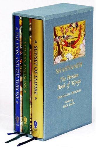 9780934211970: Shahnameh: The Persian Book Of Kings
