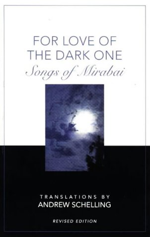 9780934252843: For Love of the Dark One:Song of Miraba