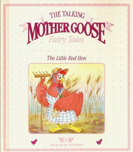 9780934323314: Little Red Riding Hood (Talking Mother Goose Fairy Tales)