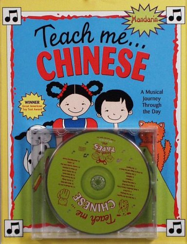 9780934633826: Teach Me Chinese with Book and CD [With Book] (Teach Me Tapes)