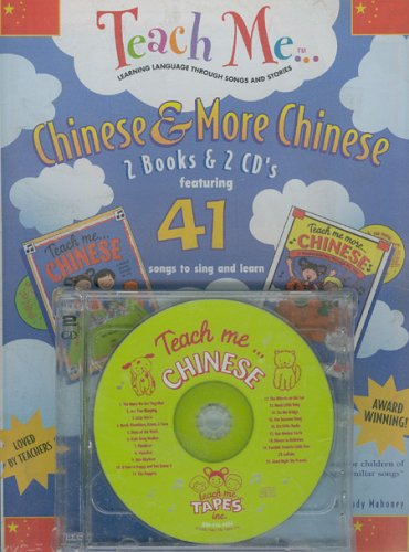 9780934633833: Teach Me... Chinese and More Chinese (Teach Me... & Teach Me More... 2-Pack)