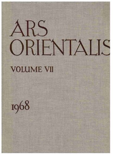 9780934686211: 007: Ars Orientalis the Arts of Islam and the East