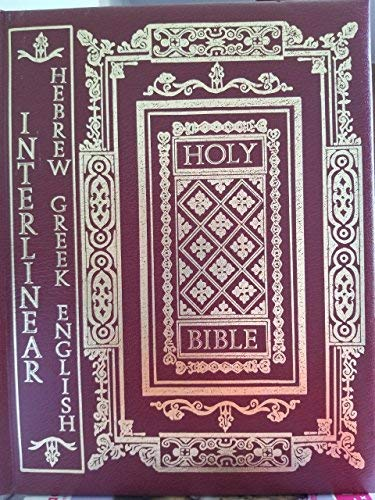 9780934774079: Interlinear Hebrew/Greek/English Holy Bible