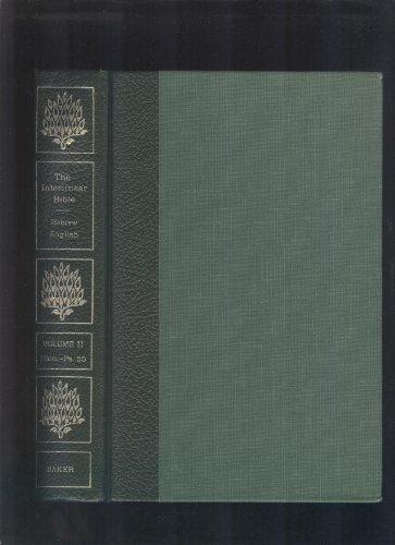 The interlinear Hebrew Greek English Holy Bible