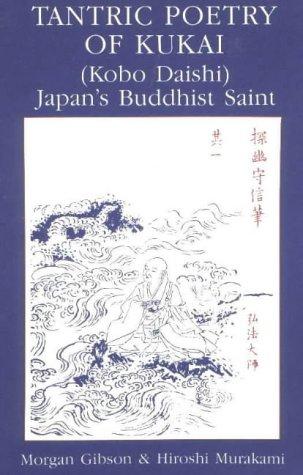 9780934834674: Tantric Poetry of Kukai