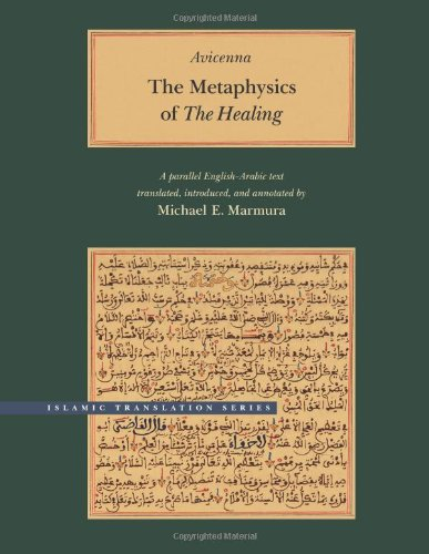 9780934893770: Metaphysics of the Healing (Islamic Translation Series)