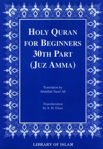 Holy Quran for Beginners 30th Part (Juz: A. H. Eliasi