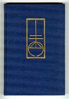 Florilegium Columbianum : Essays in Honor of: Selig, Karl-Ludwig; Somerville,