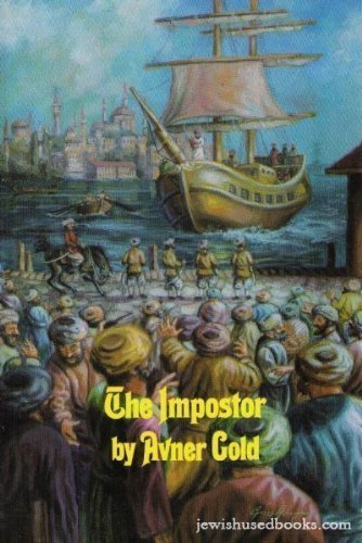 9780935063134: The Imposter (Ruach Ami Series)