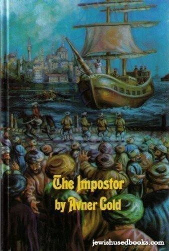 9780935063141: The Impostor (Ruach Ami Series No 5)