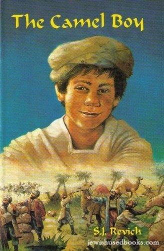 The Camel Boy: S. J. Revich