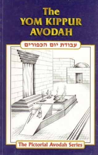 9780935063516: The Yom Kippur Avodah: A descriptive and pictorial guide to the Yom Kippur Avodah as presented in Parshas Achray mos = [Avodat Yom ha-Kipurim] (The Pictorial avodah series)