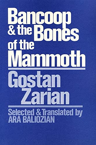 9780935102062: Bancoop and the Bones of the Mammoth