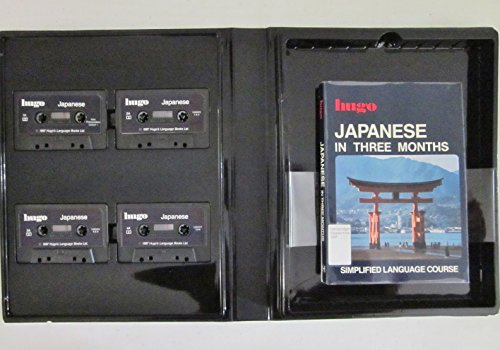 9780935161823: Japanese in 3 Months (Hugo's Language Course 4 Cassettes&Book)
