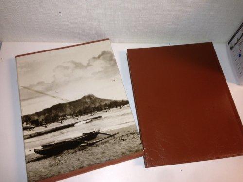 HAWAIIAN YESTERDAYS: Historical Photographs by Ray Jerome Baker.: Baker, Ray Jerome.