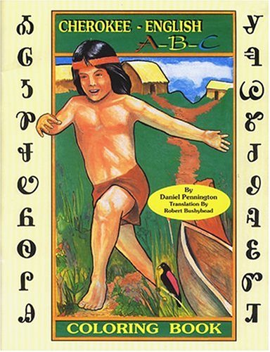 9780935741186: Cherokee A-B-C: Coloring Book (Coloring Books)