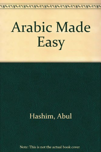 9780935752151: Arabic Made Easy