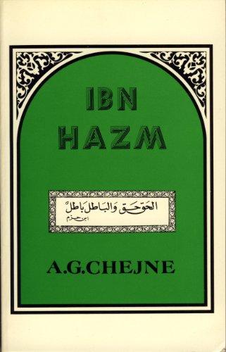9780935782042: Ibn Hazm
