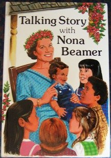 9780935848205: Talking Story with Nona Beamer