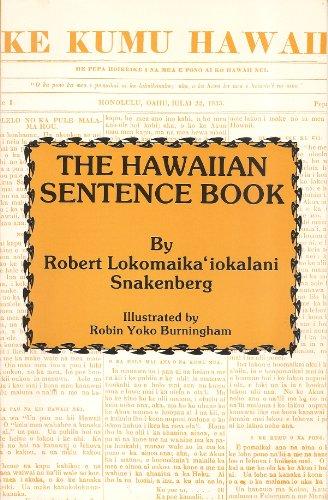 9780935848441: The Hawaiian Sentence Book (English and Hawaiian Edition)