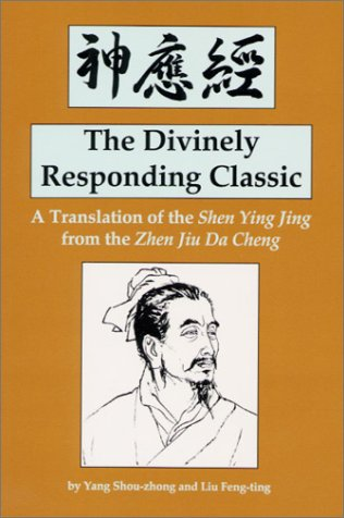 9780936185552: The Divinely Responding Classic: A Translation of the Shen Ying Jing from the Zhen Jiu Da Cheng (Great Masters Series)