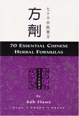 70 ESSENTIAL CHINESE HERBAL FORM