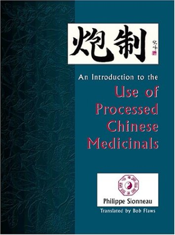 9780936185620: Pao Zhi: An Introduction to the Use of Processed Chinese Medicinals
