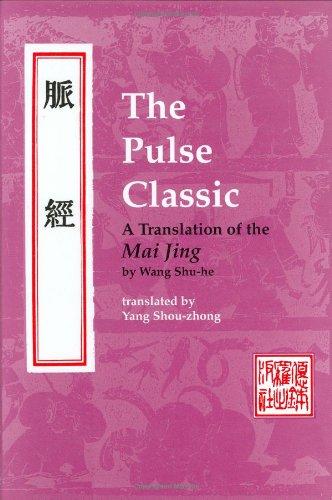 The Pulse Classic: A Translation of the: Shu-He Wang